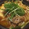 味噌チゲ鍋単品 530円 ジョイフルの画像