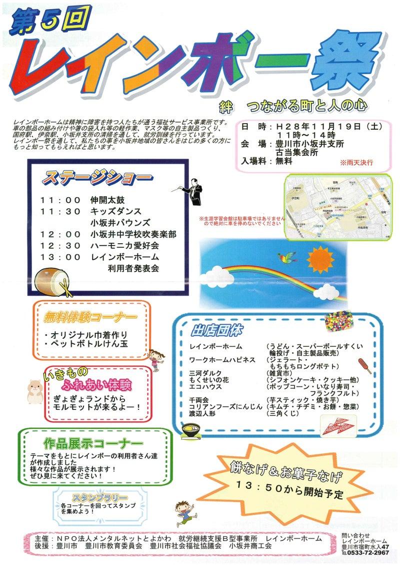 利用者:Rainbow-11 - JapaneseClass.jp