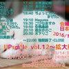 11月5日、ライブのお知らせ✩︎⡱の画像