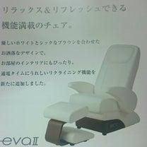 フィットット延長+evaⅡ(エヴァ2)の記事に添付されている画像