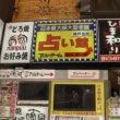 神戸で有名な占い「ア…