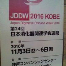 JDDW2016