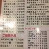 あさりうどん 550円 古都うどん 長崎県諫早市小川町の画像