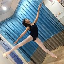 海外のバレエ学校を受験するためのレオタードの記事に添付されている画像