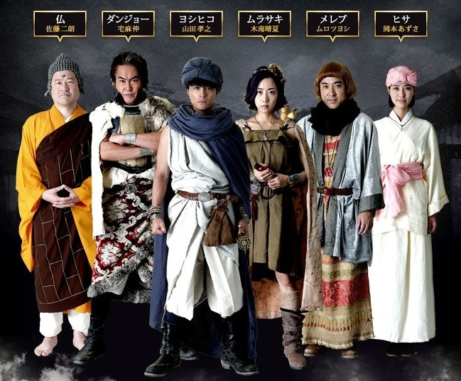 勇者ヨシヒコと導かれし七人 動画|Youtubeドラマ無 …