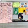 【神奈川県横須賀市】横須賀商工会議所 英語手書きPOPセミナーの画像