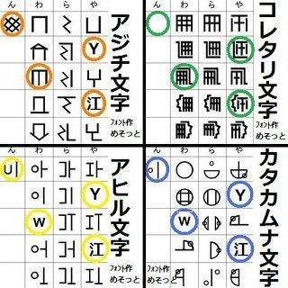 https://stat.ameba.jp/user_images/20161107/20/japmasa778/c9/7e/j/o0320032013792444875.jpg?caw=800