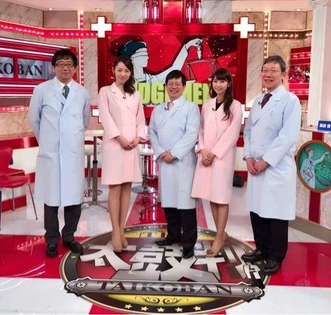 出演情報:TBS 名医のTHE太鼓判...