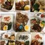最近のお弁当、ご飯た…