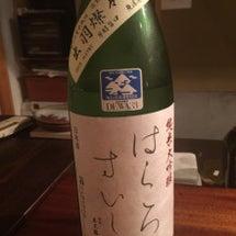 祇園なかむら~京都の…