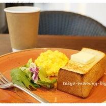 モーニング◆俺のBakery&Cafe@恵比寿の記事に添付されている画像