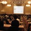 経営者協会の「監督署対応セミナー」に登壇しました!の画像
