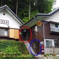 松の湯温泉 松渓館 ☆ 温泉編の記事に添付されている画像