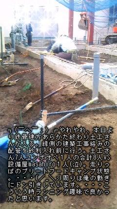 image0006.jpg