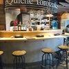 キッシュヨロイヅカ 南青山店/カフェ併設のキッシュ専門店でリーズナブルランチ!の画像