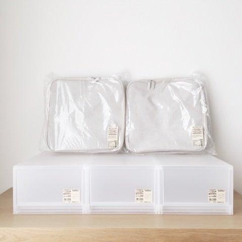 ごみ袋の収納法を探している人に試してほしい無印良品