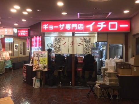 神戸 グルメ 孤独 の 『孤独のグルメ』はなぜ中毒性があるのか? 松重豊演じる井之頭五郎像の絶妙な変化|Real