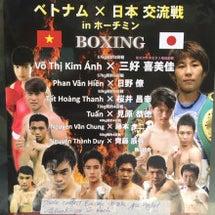 ボクシング ベトナム…