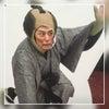 「石川五右衛門 」第5話 出演情報の画像