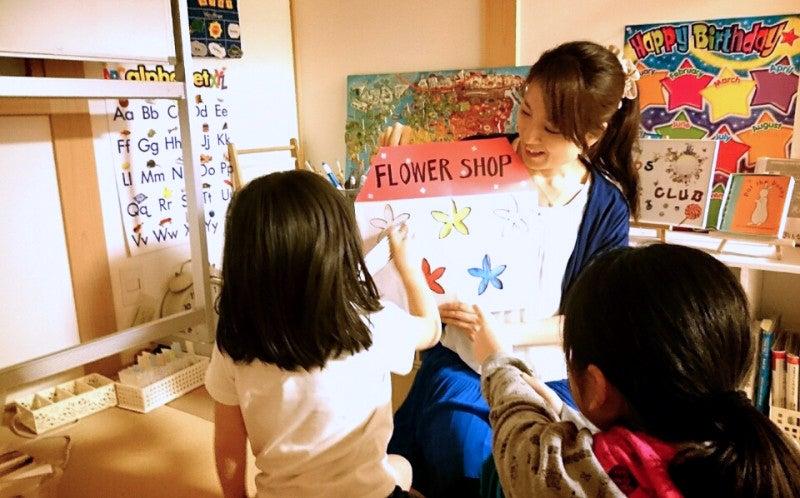 宝塚市 英語教室 KIDS ABC CLUB