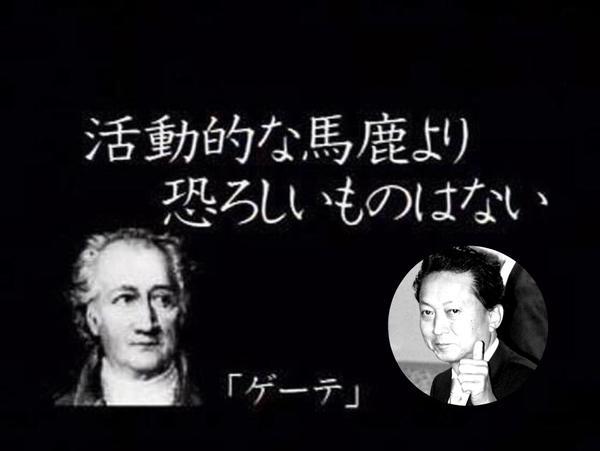 https://stat.ameba.jp/user_images/20161111/20/kujirin2014/7f/f2/p/o0600045113795491834.png?caw=800