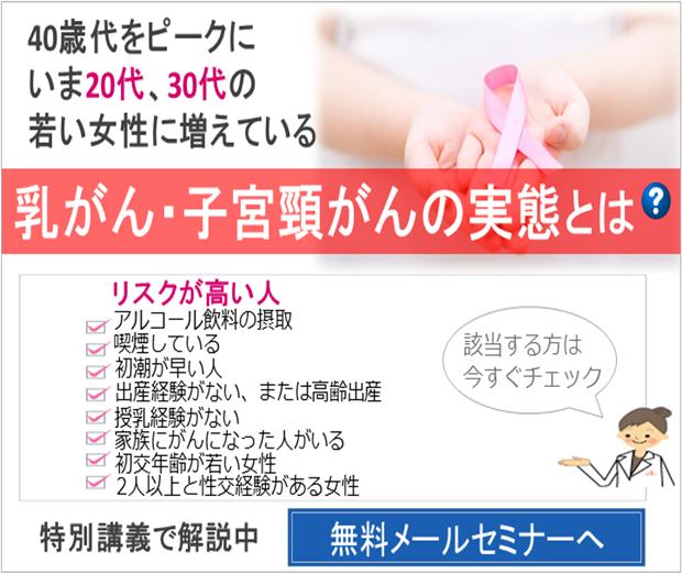 子 宮頸 が ん ブログ アメブロ