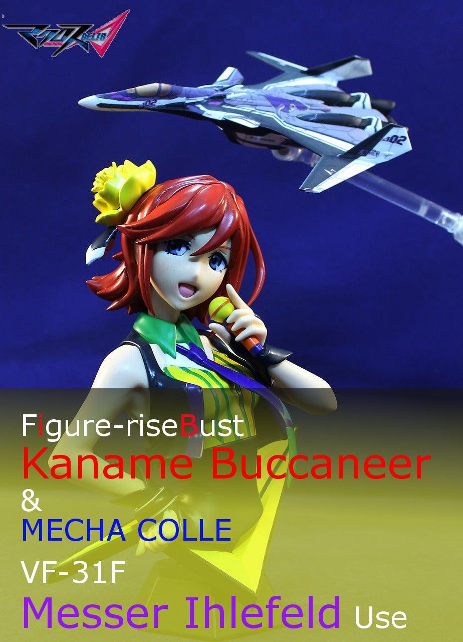 Figure Risebust カナメ バッカニア メカコレ メッサー インレフェルト機 ディケイトのガンプライジング