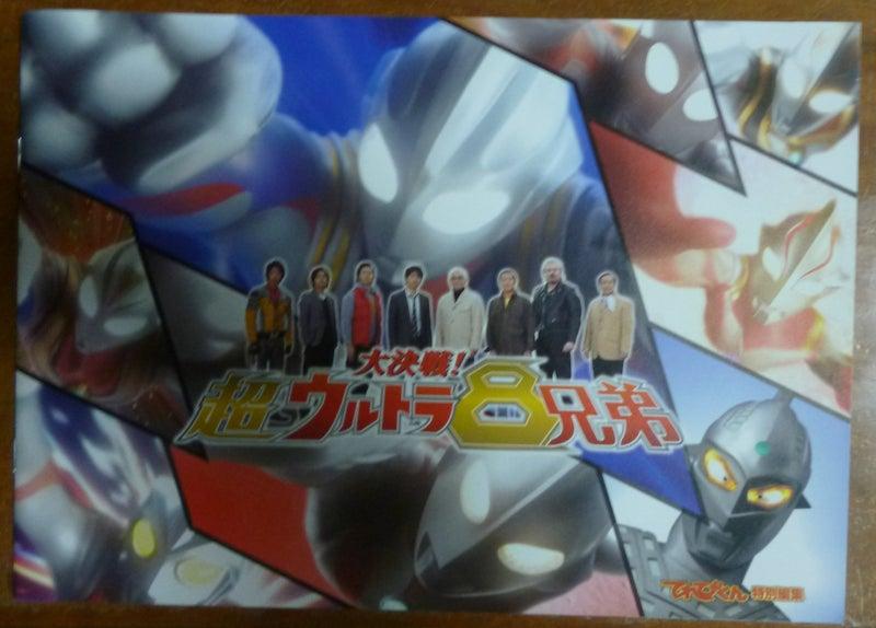 燃える兄弟 - JapaneseClass.jp