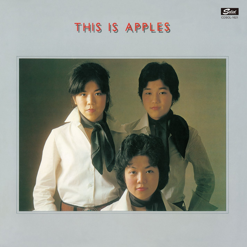 EVE(Apples) 2