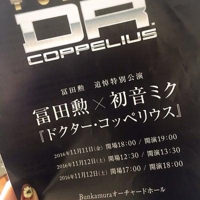 冨田勲✖️初音ミク「ドクター・コッペリウス」の記事に添付されている画像