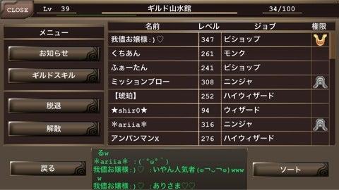 スキル イルーナ 戦記 モンク