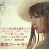 東京ありがとう名古屋宜しくお願いします。の画像