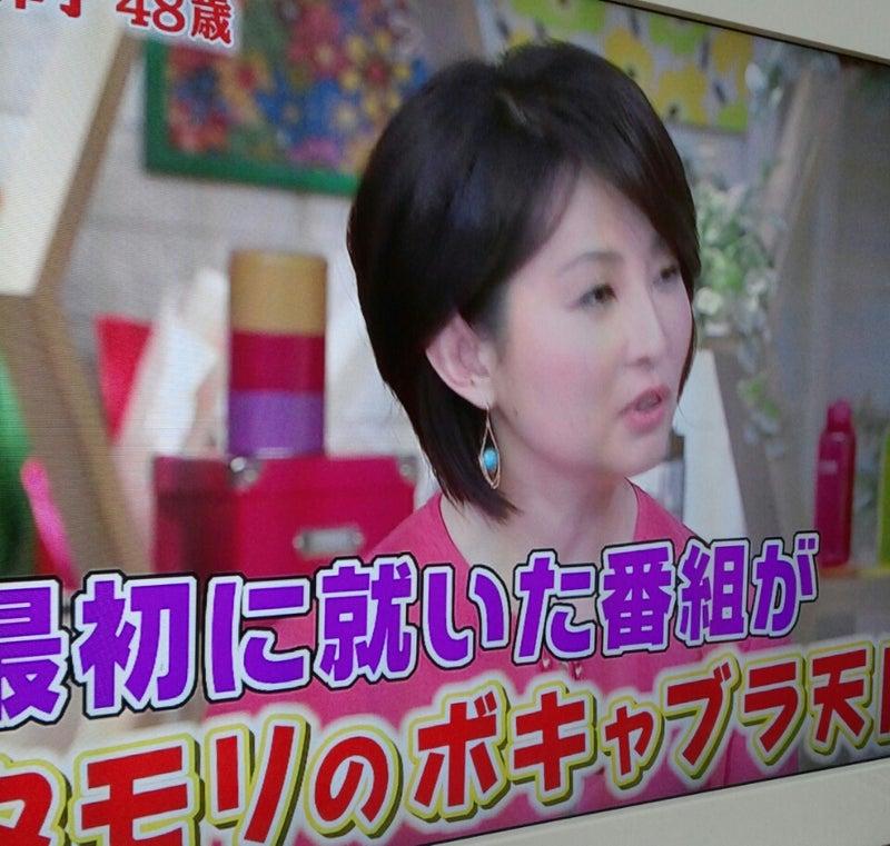 札幌発 ~ 声で内面美が輝く! 声診断小島奈津子さんの声