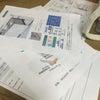 システムキッチン食器洗浄機の交換工事の画像
