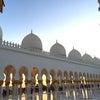 アブダビへ。。。①夕暮れからのシェイク・ザイード・モスクへ。の画像