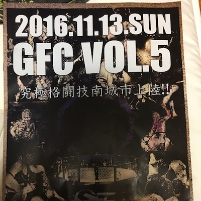 GFCの記事に添付されている画像