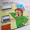 男子キッチン・レタスクラブfor MEN 特別編集版の画像