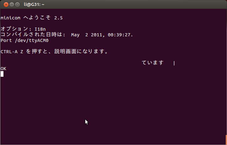 linux画面5