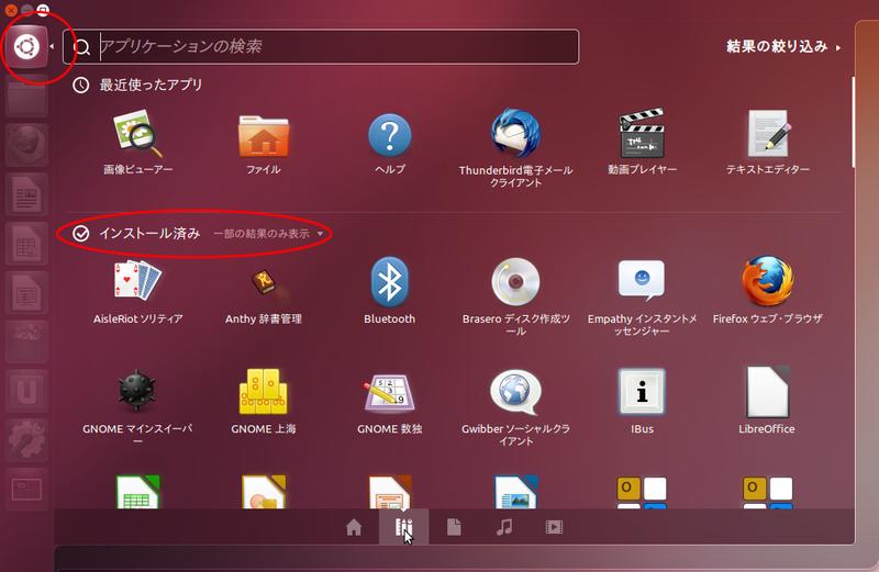 linux画面1