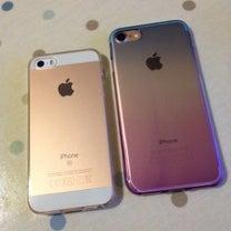 ◎iPhone 7とiPhone SEの遊び方◎の記事に添付されている画像