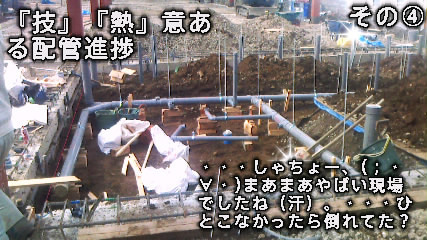 image0014.jpg