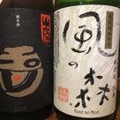 【みそに合う日本酒で人気だったのは?】の記事より