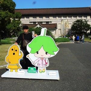 「禅(心をかたちに)」東京国立博物館 面白かったぁ・・・の画像