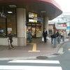 「希望ヶ丘」駅への画像