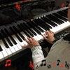 せんせいってすごいね、ピアノひけるんだもん(^^♪の画像