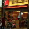 【韓国旅行/水原】水原の名所-異色カフェ 【マッドフォーコーヒー(mad 4 coffee)】の画像
