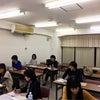 「おそうじはエネルギーワーク」おそうじ風水講座を福岡で開催しましたの画像