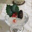 手作りアロマ芳香剤を作ってきました。。。の記事より