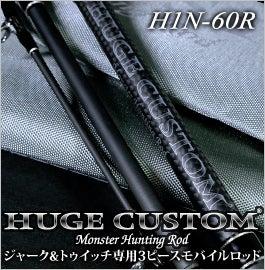 deps ヒュージカスタムhin 60r製品ページを公開 kiraku塾長のブログ
