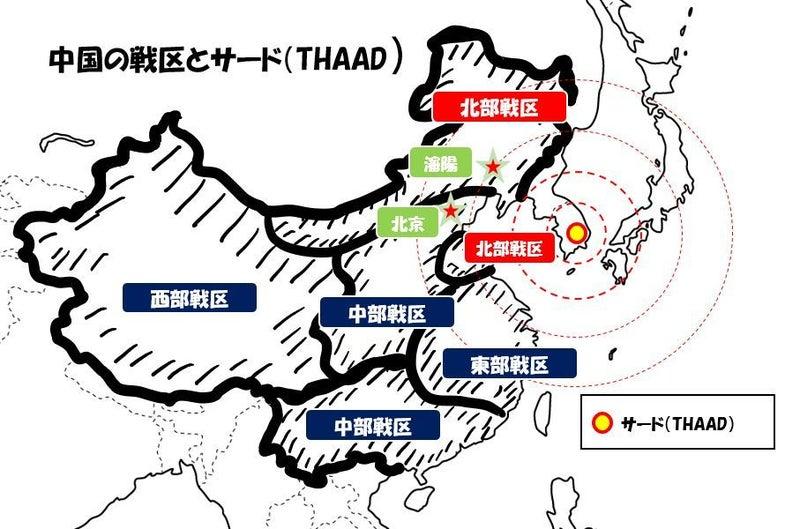 日韓軍事情報包括保護協定(GSOM...
